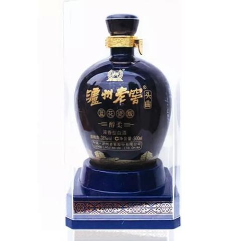 藍花瓷頭曲(醇柔)